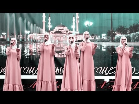 La Ilaha Illallah Beautiful Islamic Chechnya Nasheed