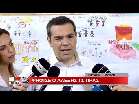 Video - Τσίπρας: Ώρα ευθύνης των πολλών