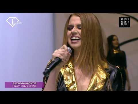 Надежда Гуськова - Наши Сердца (Eleonora Amosova MSCFW)
