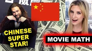 Box Office for Aquaman - China Opening Weekend by Beyond The Trailer