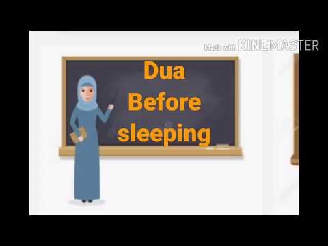 DUA Before Sleeping /Daily Dua