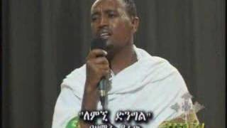 Ethiopian Orthodox Tewahedo Church Spirtiual Song 'TTEOTV'
