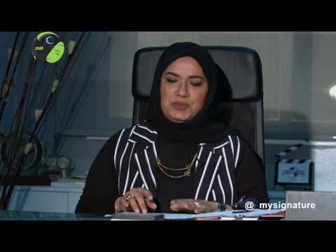 الروضان 2017 (4) : تحليل شخصية أسامة حسين