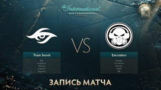 Secret vs Execration, The International 2017, Мейн Ивент