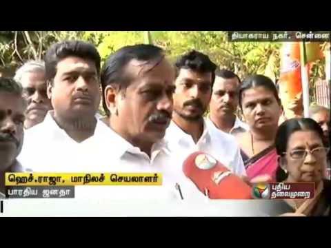 TN-polls-BJP-leader-H-Raja-campaigns-in-Ashok-Nagar