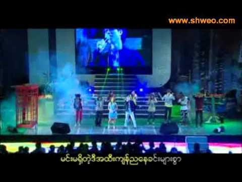phyo lin tun essay Phyo pyae shan(6) zaw myo myint loading kyar pauk vs yan naing tun - duration: zwe lin aung vs sein lone chaw - duration.