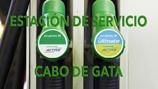 Estación de Servicio BP Cabo de Gata - Voz de Almería