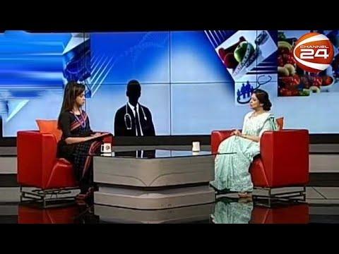 শিশুদের কাশির সমস্যা ও করোনাভাইরাস | সুস্থ থাকুন প্রতিদিন | 29 February 2020