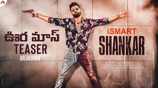 Ismart Shankar Teaser Breakdown | Ram Pothineni | Nidhhi Agerwal | Nabha Natesh
