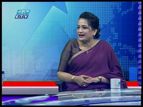 Ekushey Business | সেলিমা আহমাদ | 05 March 2020 | ETV Business