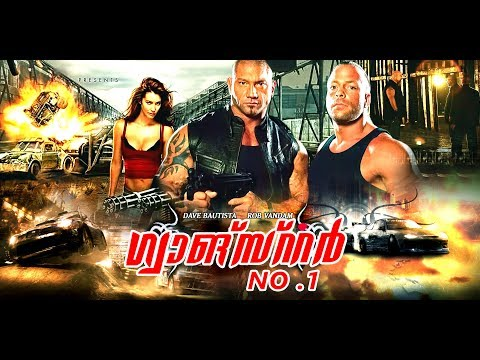 Gangster No.1   Official Trailer   Dave Bautista   Rob Van Dam   Malayalam Dubbed Full Movies  