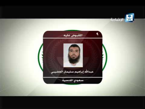 #فيديو ::  الداخلية تطيح بـ 4 خلايا عنقودية ارهابية