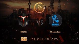 EHOME vs Newbee.B, DAC China qual, game 2 [GodHunt, Smile]