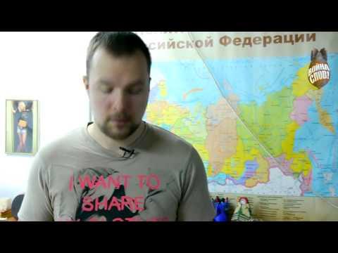 Как выглядят Русские, употребляющие иностранные