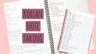 How I take notes for Korean