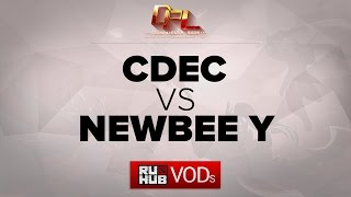 CDEC vs Newbee.Y, game 1