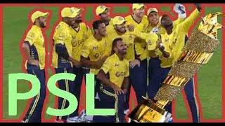 PSL 2017 Best Moments | Pakistan Super League Edition 2