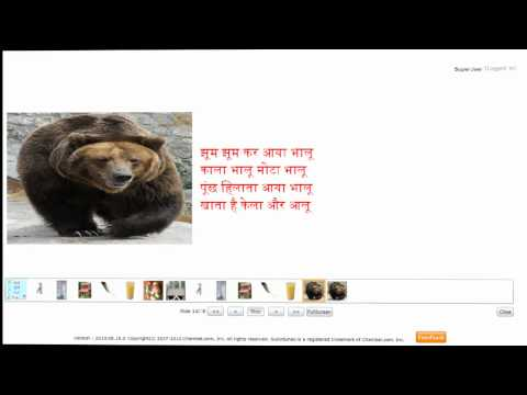 Video of Learn Hindi Alphabet Writing