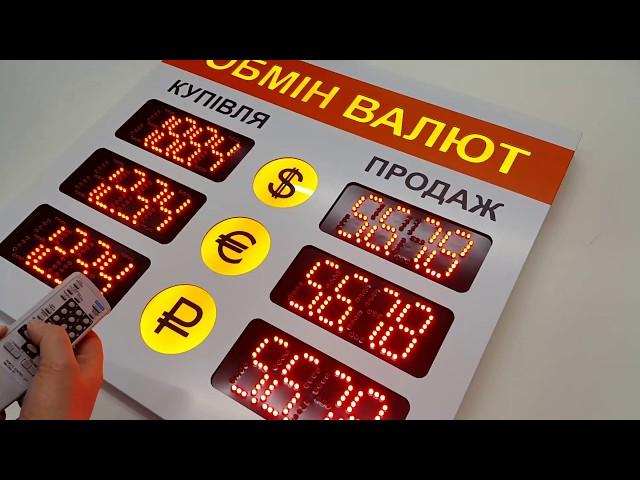 Обмен валют OV-002