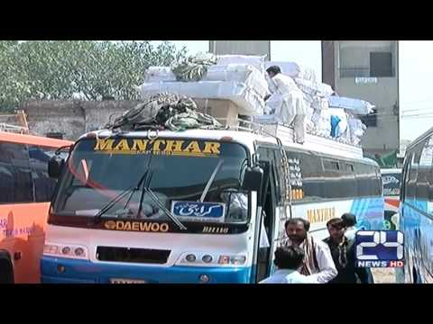 Download Overloading started to earn more of transport in Lahore HD Mp4 3GP Video and MP3