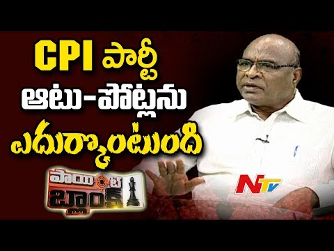 CPI Leader Chada Venkat Reddy Exclusive Interview | Point Blank