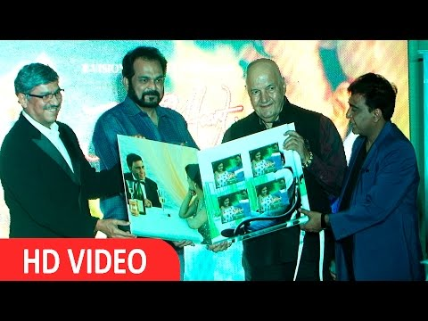 Prem Chopra At The Music Launch For Hindi Song-From The Heart