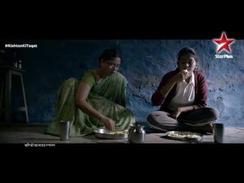 #RishtonKiTaqat : Deepika Kumari