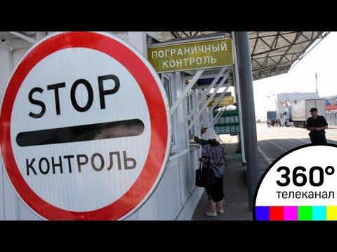 Между Финляндией и Крымом могут ввести безвизовый режим