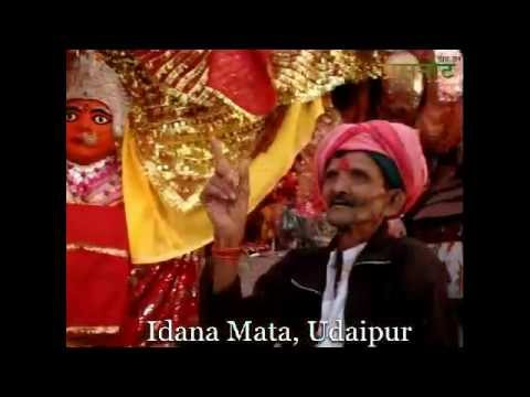 Lordess Idana Mata Of Udaipur