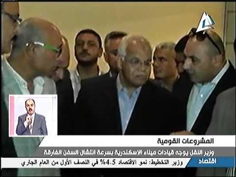 وزير النقل يتفقد عددا من المشروعات بمحافظة الاسكندرية
