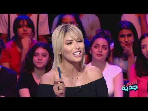 Omour Jedia S03 Episode 35 25-06-2019 Partie 01