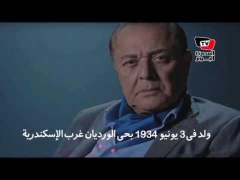 وداعاً-محمود-عبد-العزيز