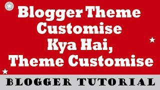 Blogger Part 2 - Blogger Theme Customise Kya Hai, Theme Customise, blogger tutorialNoCopyrightSounds: Music Without Limitations.Song: T-Mass - Bow and Arrow [NCS Release]Music provided by NoCopyrightSounds.Watch: https://youtu.be/xzX4PWZT3A0Download/Stream: http://ncs.io/BowandArrowYOFtb MadeSimple9662A,friendtechboard B662A,Friend Tech Board C662A,Exclusive Tutorial Videos And Unique Tips And Tricks By friendtechboard made simple, Share on Facebook and tag @friendtechboardConnect with Me on -Email: friendtechboard@gmail.comFacebook: https://facebook.com/friendtechboardInstagram: https://instagram.com/friendtechboardTwitter: https://twitter.com/friendtechboard
