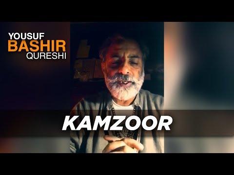 Yousuf Bashir Qureshi | Kamzoor | Poetry | Monday With YBQ