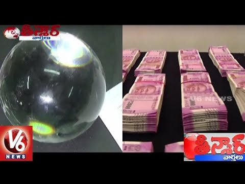 Fake Diamond Fraud, City Police Arrest Gang | Teenmaar News