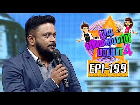 Odi-Vilayadu-Pappa-Season-4-Epi-199-Best-Performer-23-05-2016