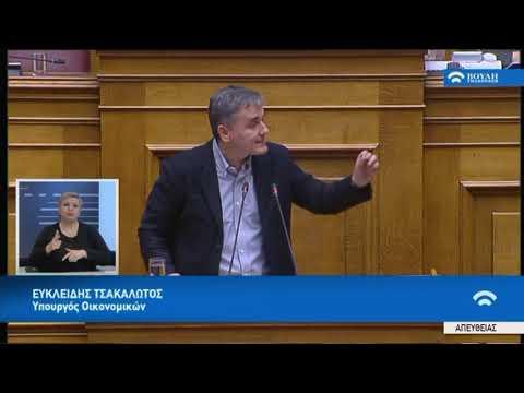 Ευκ.Τσακαλώτος (Υπ.Οικονομικών)(Προϋπολογισμός 2019 )(18/12/2018)