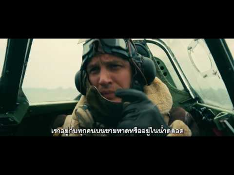 Dunkirk - Imax Featurette (ซับไทย)
