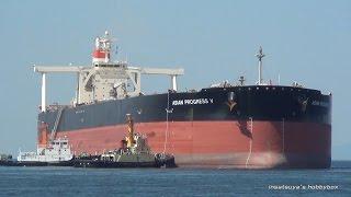 Video ASIAN PROGRESS V OILTANKER SHIP VLCC タンカー MP3, 3GP, MP4, WEBM, AVI, FLV Juni 2018