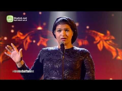 إيمان الشميطي تختار أم كلثوم لتختم معها مشاركتها في Arabs Got Talent