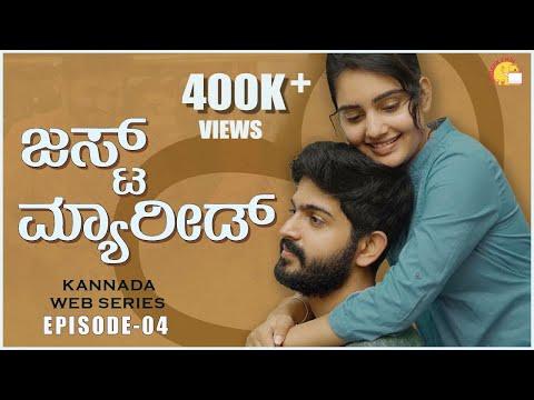 Just Married | Episode 4 | Kannada Web Series 2020 | Kannada Romantic Comedy |  Kadakk Chai