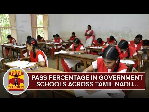 Pass-Percentage-in-Government-Schools-across-Tamil-Nadu--Thanthi-TV