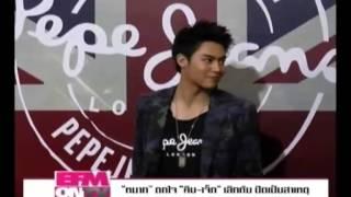 EFM On TV 7 October 2013 - Thai Talk Show