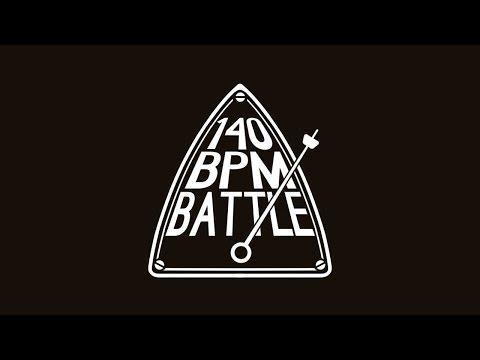 140 BPM BATTLE: EDIK_KINGSTA X СОНЯ МАРМЕЛАДОВА (видео)