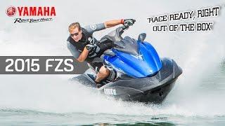 8. 2015 Yamaha FZS SVHO