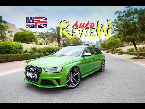 2015 Audi rs4 avant фото
