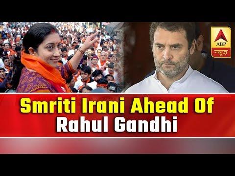 Smriti Irani Ahead Of Rahul Gandhi With 9766 Votes   ABP News