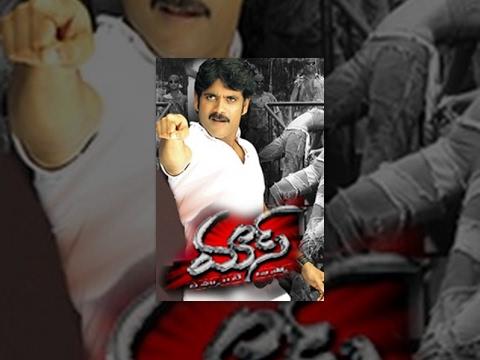 Mass Telugu Full Movie || Nagarjuna, Jyothika, Charmi