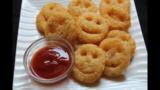 Potato Smiley Recipe/मिनटों में बच्चों के लिए बनाए स्वादिष्ट और Crispy Potato Smiley