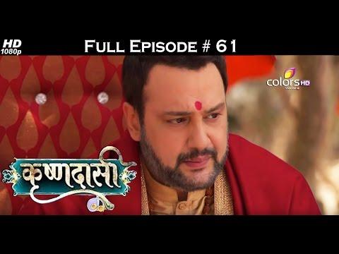 Krishnadaasi--19th-April-2016--कृष्णदासी--Full-Episode